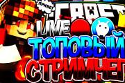 Занимаюсь дизайном ютуб канала Баннеры, Аватарки, Превью 13 - kwork.ru