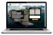 Создам сайт на Joomla за 5 дней 9 - kwork.ru