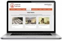 Создам сайт на Joomla за 5 дней 7 - kwork.ru