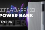Сделаю яркие баннеры 53 - kwork.ru