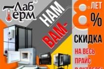 Модули для периодической полиграфии 18 - kwork.ru
