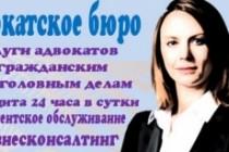Сделаю 2 баннера для сайта 9 - kwork.ru