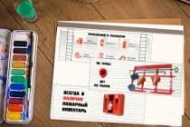 Дизайн, создание баннера для сайта и РСЯ, Google AdWords 86 - kwork.ru