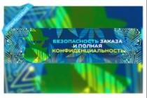 Дизайн, создание баннера для сайта и РСЯ, Google AdWords 90 - kwork.ru