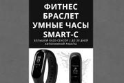 Качественная копия лендинга с установкой панели редактора 148 - kwork.ru