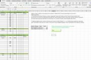 Excel формулы, сводные таблицы, макросы 171 - kwork.ru