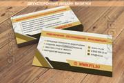 Разработаю дизайн оригинальной визитки. Исходник бесплатно 49 - kwork.ru