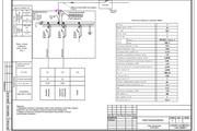 Выполню однолинейную схему электроснабжения 97 - kwork.ru