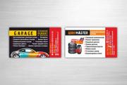 3 варианта дизайна визитки 159 - kwork.ru