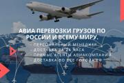 Стильный дизайн презентации 724 - kwork.ru
