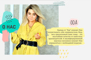 Создание красивой презентации 17 - kwork.ru
