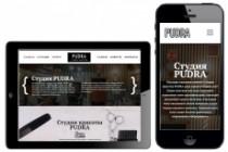 Адаптация сайта под мобильные устройства 183 - kwork.ru