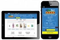 Адаптация сайта под мобильные устройства 186 - kwork.ru