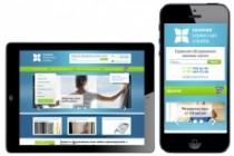 Адаптация сайта под мобильные устройства 171 - kwork.ru