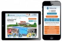 Адаптация сайта под мобильные устройства 164 - kwork.ru