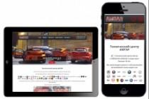 Адаптация сайта под мобильные устройства 161 - kwork.ru