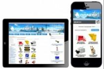 Адаптация сайта под мобильные устройства 155 - kwork.ru