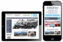 Адаптация сайта под мобильные устройства 151 - kwork.ru