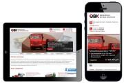 Адаптация сайта под мобильные устройства 202 - kwork.ru