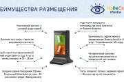 Красиво, стильно и оригинально оформлю презентацию 191 - kwork.ru