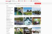 Скопирую почти любой сайт, landing page под ключ с админ панелью 57 - kwork.ru