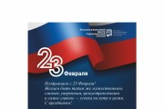 Сделаю открытку 178 - kwork.ru