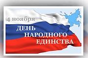 Поздравительный ролик к любому празднику 13 - kwork.ru