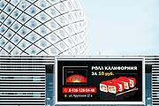 Разработаю дизайн наружной рекламы 151 - kwork.ru