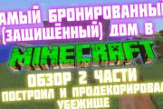 Превью картинка для YouTube 84 - kwork.ru