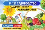 3 баннера для веб 52 - kwork.ru