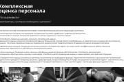 Стильный дизайн презентации 475 - kwork.ru