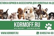 Дизайн визиток 120 - kwork.ru