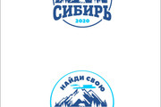 Логотип 260 - kwork.ru