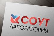 Эффектный логотип 235 - kwork.ru