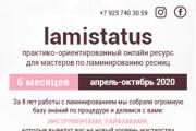 Доработка верстки 14 - kwork.ru