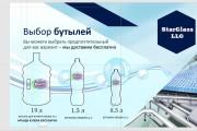 Разработка фирменного стиля 159 - kwork.ru