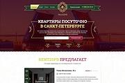 Уникальный и запоминающийся дизайн страницы сайта в 4 экрана 25 - kwork.ru