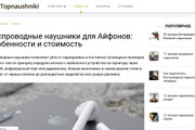Доработка и исправления верстки. CMS WordPress, Joomla 171 - kwork.ru