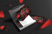 Дизайн визитной карточки 28 - kwork.ru
