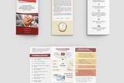 Дизайн буклета 19 - kwork.ru