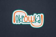 Нарисую логотип в стиле handmade 118 - kwork.ru