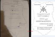 Работа в Corel Draw 32 - kwork.ru