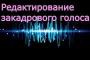 Портфолио musicdrummer