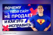 Портфолио DenisProd