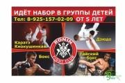 Наружная реклама 155 - kwork.ru