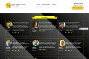 Лендинг на Webflow, WordPress,Tilda 28 - kwork.ru