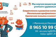 Дизайн для наружной рекламы 356 - kwork.ru