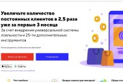 Скопирую Landing page, одностраничный сайт и установлю редактор 174 - kwork.ru