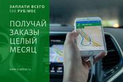 Дизайн и оформление аккаунта Инстаграм 7 - kwork.ru
