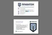 Дизайн визитки 110 - kwork.ru